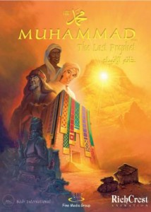 Muhammad_movie_poster
